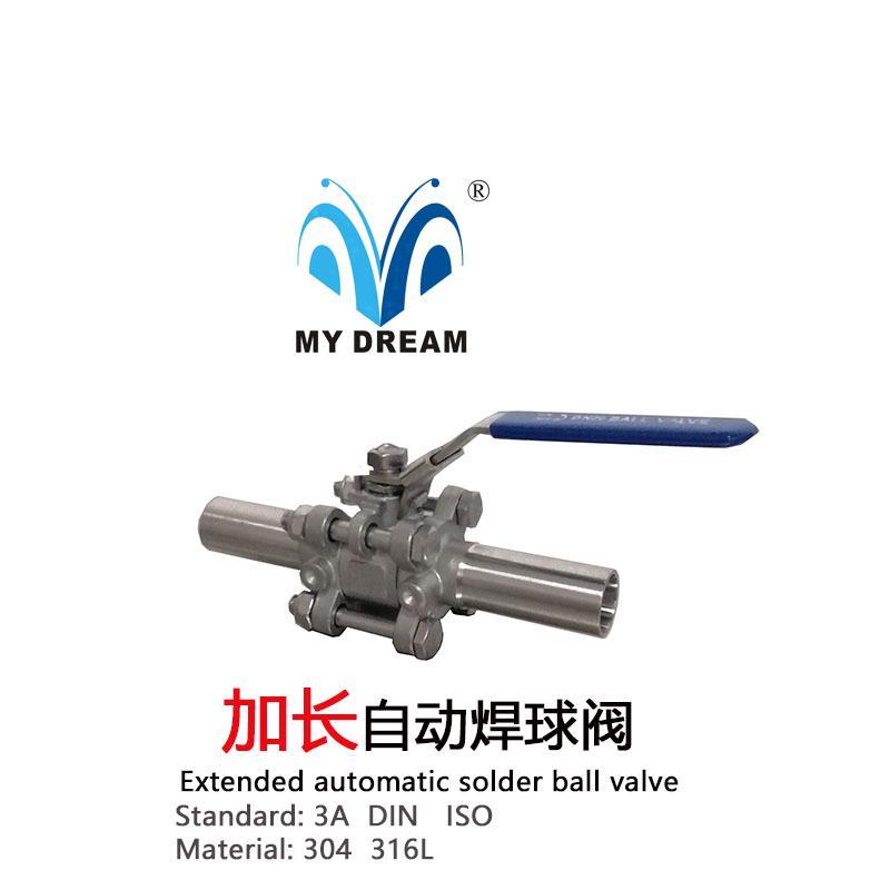 三片式加长自动焊球阀extended automatic ball valve 1