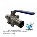 三片式加长自动焊球阀extended automatic ball valve 2
