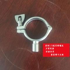 不鏽鋼管支架工藝管道安裝固定管子帶底盤加高定製
