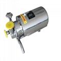不锈钢卫生泵食品饮料制药自吸离心泵 5