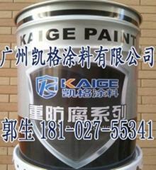 广州环氧导静电油罐防腐漆