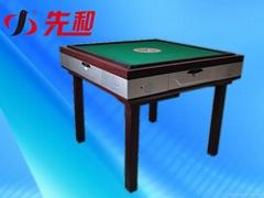 南京全自动麻将机