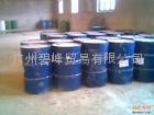 防锈剂石油磺酸钡