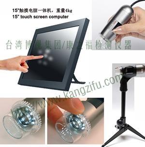 觸摸屏電腦3D皮膚分析儀 1