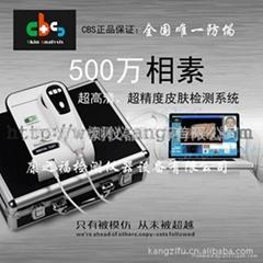 臺灣美容檢測儀新秀數字皮膚分析儀802