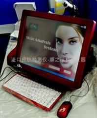 智能肌膚檢測儀一體機