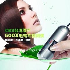 台湾500倍超高清头皮毛鳞片检