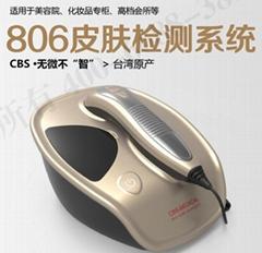 CBS智能肌肤测试仪