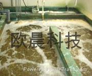 废水回用水处理设备