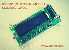 bluetooth digital MP3 recording player , MP3 recording module
