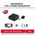 任天堂Switch PS4通用蓝牙耳机适配器音频发射器接收器NPA1 1