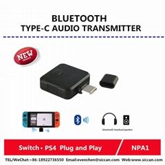任天堂Switch PS4通用藍牙耳機適配器音頻發射器接收器NPA1