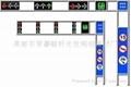 Frame type traffic signal pole