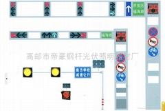 Manufacturer promotions integration signal lamp