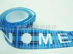 长安织带热转印