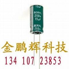 肇庆高频低阻抗绿宝石电解电容器