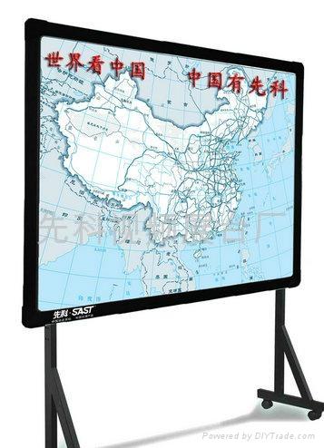 紅外交互式電子白板 1