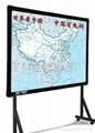 紅外交互式電子白板