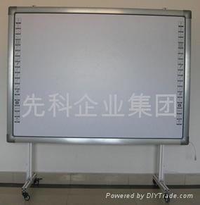 紅外交互式電子白板 2