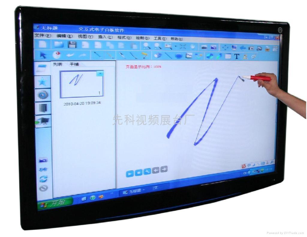 大屏拼接液晶一体机 3
