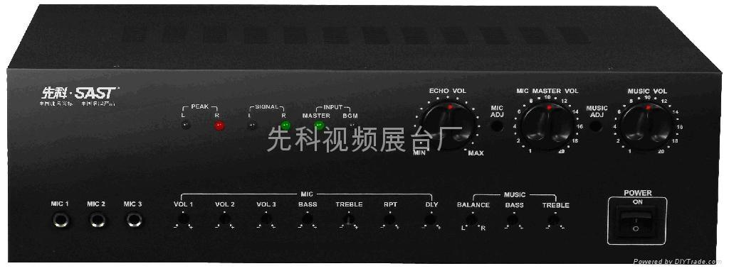 先科電教會議專用音響設備 3