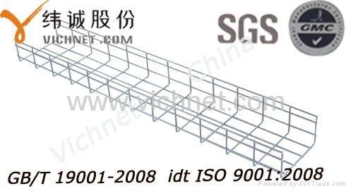 网络布线电缆桥架 1