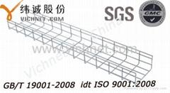 网络布线电缆桥架