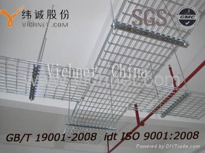 网络布线电缆桥架 3