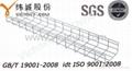 热镀锌网格桥架设备 2