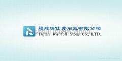 Fujian Rishfull International Trading Co., Ltd