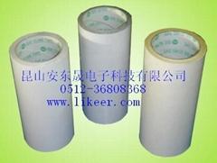 供應蘇州棉紙雙面膠帶