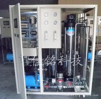 制药用纯化水处理设备 1