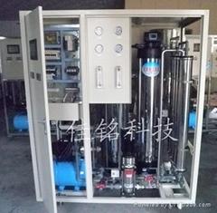 製藥用純化水處理設備