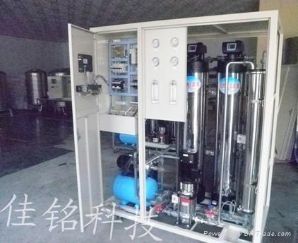 制药用纯化水处理设备 2