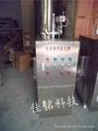 医用电加热蒸汽发生器