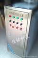 消毒灭菌用蒸汽发生器 3