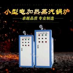 小型電加熱蒸汽發生器