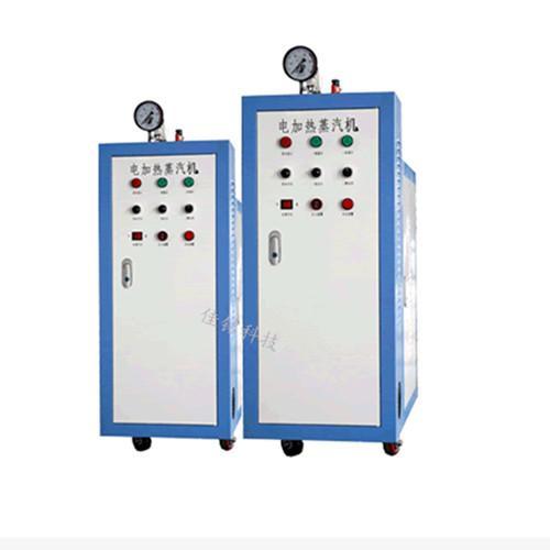 小型电加热蒸汽发生器 4