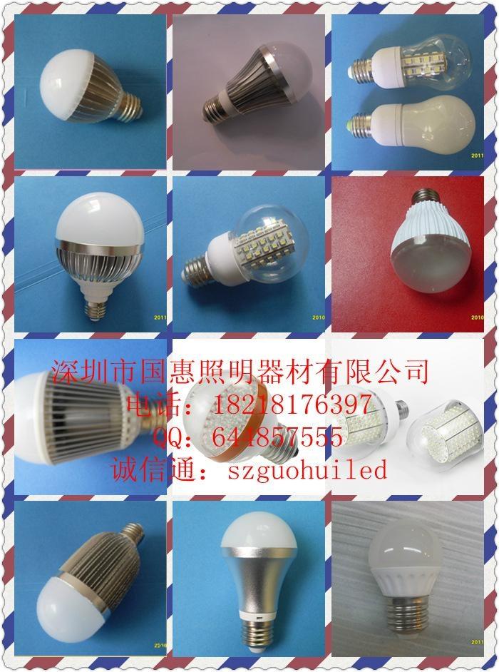 太陽能led氾光燈 5