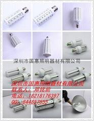 led玉米燈泡