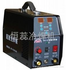 電子精密件焊接冷焊機