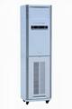 供應生產醫用櫃式空氣消毒淨化機