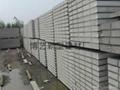 聚苯夹芯轻质墙板