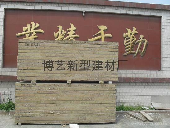 聚苯夹芯轻质隔墙板 5
