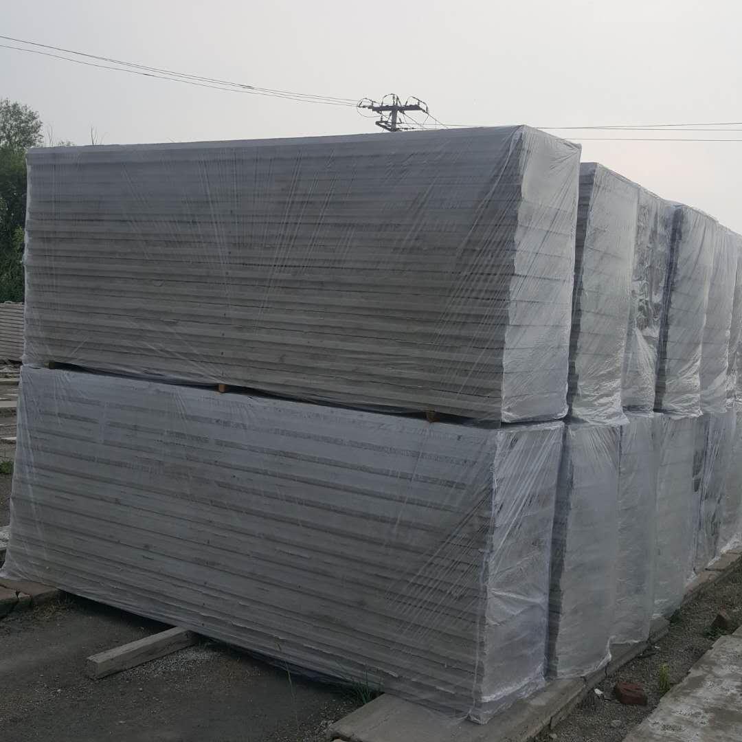 复合保温轻质隔墙板 1