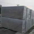 复合保温轻质隔墙板