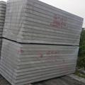 宽城轻质复合保温屋面板