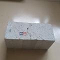 廊坊聚苯颗粒混凝土板 1