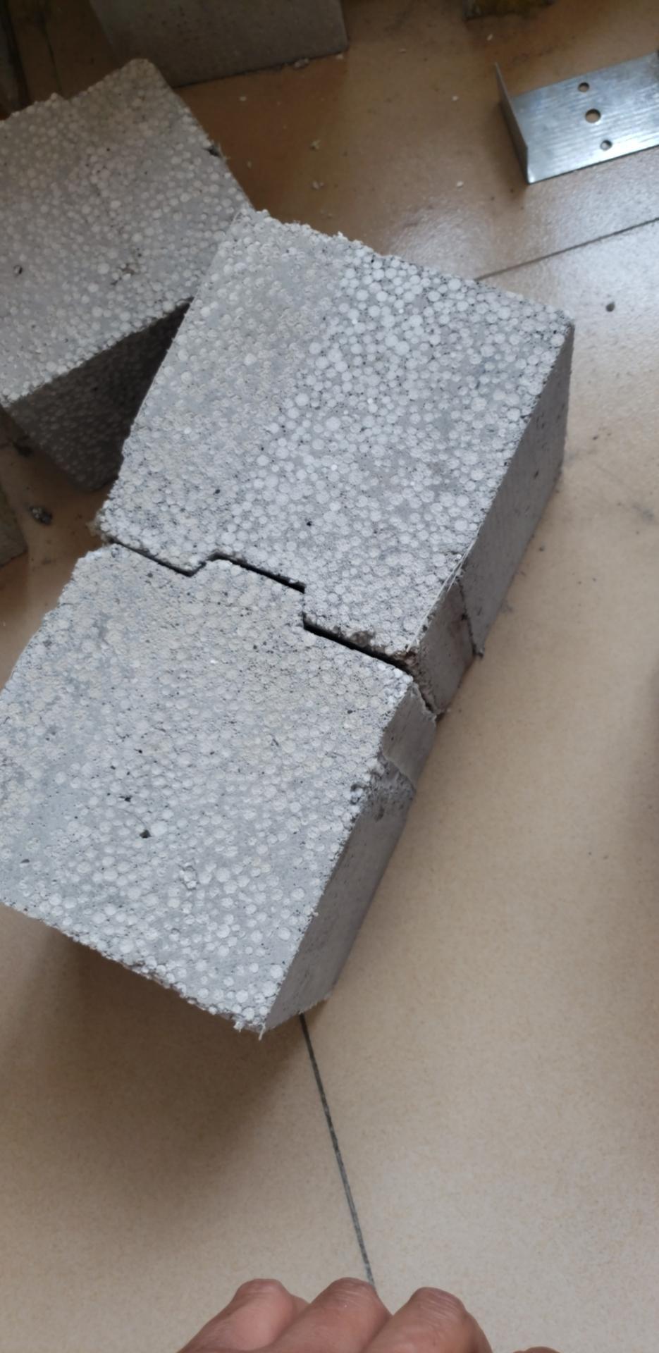 廊坊聚苯颗粒混凝土板 4