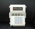 ICID卡食堂刷卡機